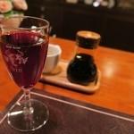 ヴァン - セットワイン