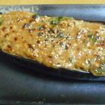 和食屋の惣菜 えん - 米なすのししとう肉味噌