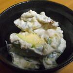 和食屋の惣菜 えん - アボガドと焼き百合根の胡桃白あえ