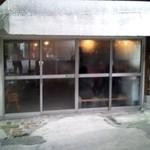 麺屋 晴 - 客席への入口