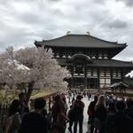 メインダイニングルーム 三笠 - 奈良の大仏殿