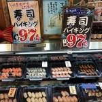博多豊一 - 寿司バイキング 1貫97円