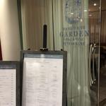TOOTH TOOTH GARDEN RESTAURANT -