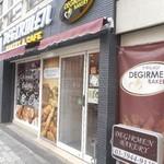 デギルメン - 店の外観
