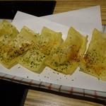 生姜料理 ぬくり - 生姜チーズたっぷり包み揚げ