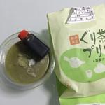 和洲 - 黒蜜をあと掛けするタイプのプリンでした!