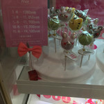 トッティー キャンディー ファクトリー - ケーキポップス