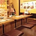 串屋横丁 大山店 -