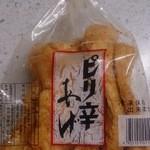 永井豆腐店 -