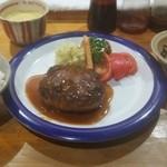 くまさんの台所 - ハンバーグ定食880円