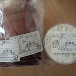 パティスリー ジュンウジタ - 焼き菓子詰め合わせ原材料