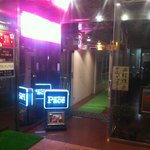 Cafe Bar Pace -