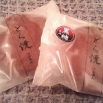 キノクニヤ アントレ - 黒糖 どら焼き