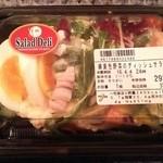 キノクニヤ アントレ - 緑黄色野菜のディッシュサラダ