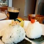 Onigirikafe - 左から、からマヨ・明太子クリームチーズ