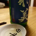 冨久屋酒店 - 純米吟醸無濾過生原酒BY27