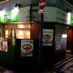 麺Dining セロリの花 - お店の外観