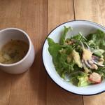 カフェ&ダイナー ジャンティーク - ランチスープ&サラダ