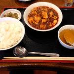 芝蘭 - 四川麻婆豆腐のAセット900円
