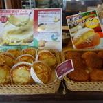 西内花月堂 - メロンパンシュー180円クリームパン150円