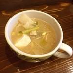 洋食 ふきのとう - トロトロオムライスハンバーグ(スープ)