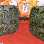 49371703 - 現存している初代の焼き型