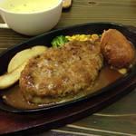ハング ジュニア - おすすめ日替わりランチ780円!手作りハムと季節の野菜サラダ+スープ+ライスorパン