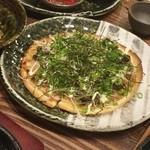 宮崎県日向市 塚田農場 - じとっこおつまみピザ♪
