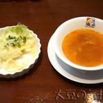 バールエスパニョール - サラダ、スープ