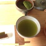 サングラムカフェ - 青野園 シングルオリジン