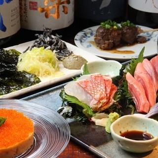 日本酒に合わせる料理!!