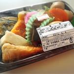 竹村惣菜店 - 料理写真:これで230円は安い^ ^