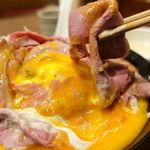 ローストビーフ大野 - 和牛ローストビーフ丼定食 1620円