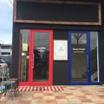 Lavi Ande Cafe - 160404