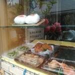 松屋商店 -