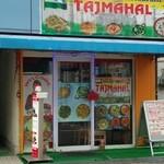 タージ マハル - お店の入り口です。