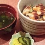 柊 - 穴子御飯、お吸い物