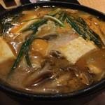 おもてなし処 渡來 - 純豆腐?でしたが味噌鍋ですね