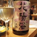 日本酒バル Chintara -