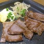 Halu - 国産黒毛和牛の炙り焼き ホースラディッシュ添え
