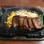 ステーキのくいしんぼ - 霜降りスライス