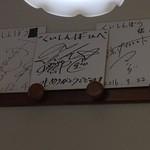 ステーキのくいしんぼ - 壁サイン