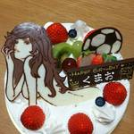 49394145 - 特注ケーキですう\(^o^)/