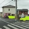 中村製菓 本店