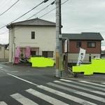 中村製菓 - お店の外観(2016.04)