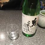 うおがし - 日本酒ひやおろし若竹