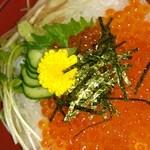 ■上いくら(イクラ)丼