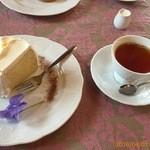 プラナス - ゆずのシフォンケーキと紅茶
