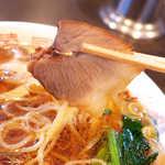 青島食堂 - 赤身から脂まで、よく味の染み込んだチャーシュー。美味♪