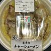 セブンイレブン - 料理写真:喜多方チャーシューメン 520円